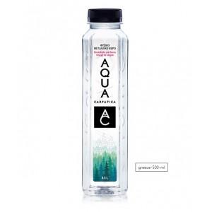 Aqua Carpatica - Φυσικό Μεταλλικό Νερό, 500ml