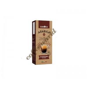 Gimoka - Arabica, 10x nesppresso συμβατές κάψουλες καφέ
