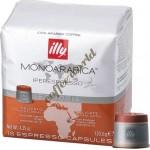 Illy - Ethiopia Monoarabica, 18x Iperespresso κάψουλες