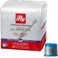 illy - Lungo, 18x iperespresso κάψουλες