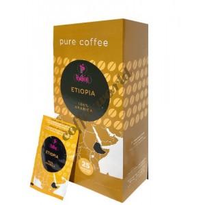 Portioli  - Etiopia single origin, 25x χάρτινες ταμπλέτες καφέ