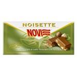 Novi - σοκολάτα γάλακτος με κομμάτια φουντουκιών.