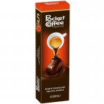 Ferrero Pocket Coffee, 5 τμχ